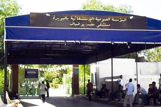 Photo of 33 médecins spécialistes exerçant en France en déplacement à Bouira