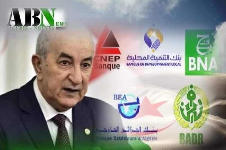 Photo of La banque algérienne compromet le plan de relance…
