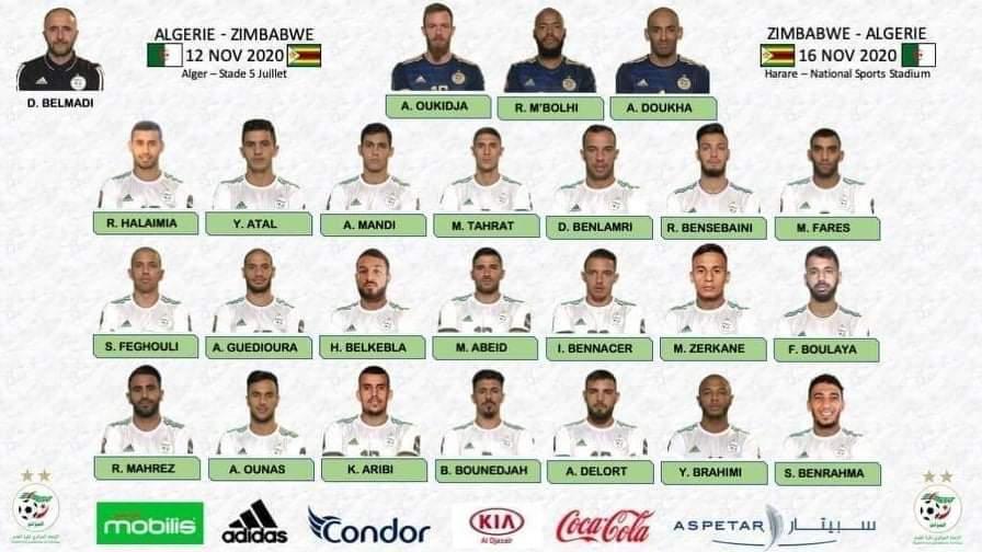 Photo of Algérie-Zimbabwe: la liste des joueurs dévoilée