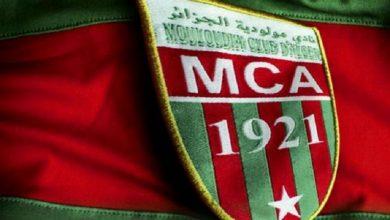 Photo of Scandale de la vidéo : la direction du MCA prononce ses sanctions