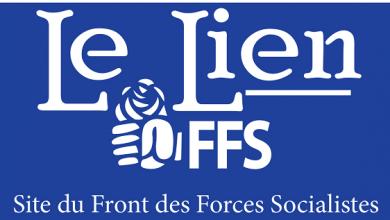 Photo of FFS : Le Conseil national se réunit en session extraordinaire le 6 mars