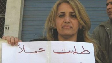 Photo of Des associations féministes appellent à la libération de Dalila Touat