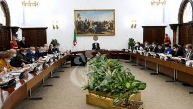 Photo of Pensions Militaires, Élections législatives, Problématique des liquidités, au menu du Conseil des Ministres: Communiqué intégral