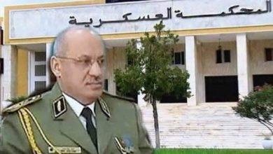 Photo of Procès de L'ex patron des services: 20 ans de prison requis contre le général Wassini Bouazza