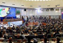 Photo of Rencontre gouvernement-walis: une «feuille de route» des réformes à entreprendre