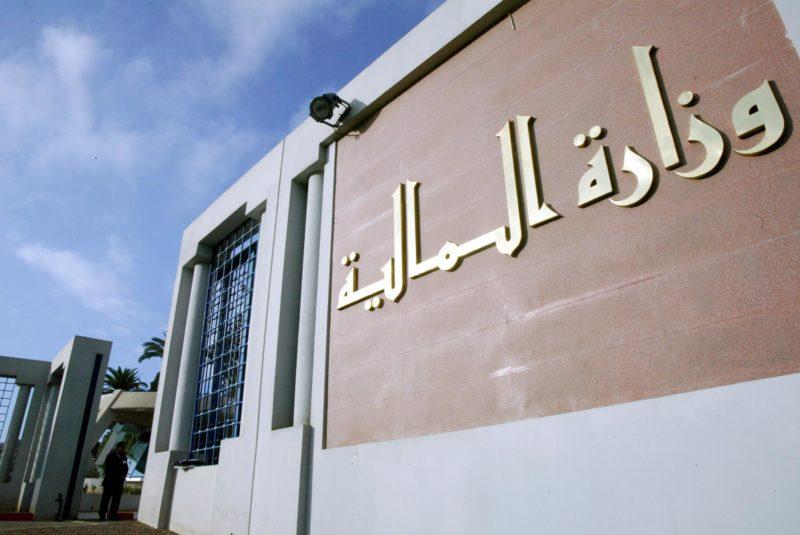 Photo of Loi de Finances Complémentaire 2021: Des mesures en faveur de l'investissement et de la finance islamique