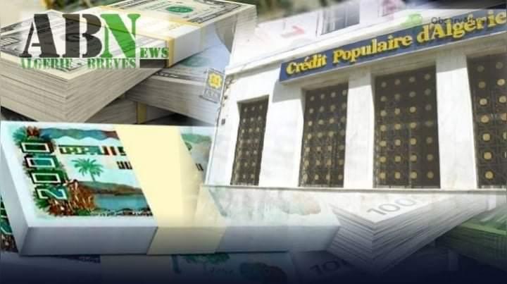 Photo of 64 milliards detournés et 88 victimes au CPA banque de Bouira: le verdict est tombé