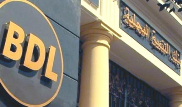 Photo of Ouvrir un compte à la BDL: Interrogatoire écrit et 3 mois pour un chèquier