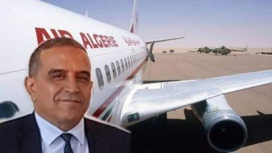 Photo of Amine Mesraoua nommé DG par intérim d'Air Algérie