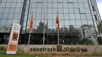 Photo of Sonatrach et Equinor comptent étendre leur partenariat à In Salah et In Amenas au-delà de 2027