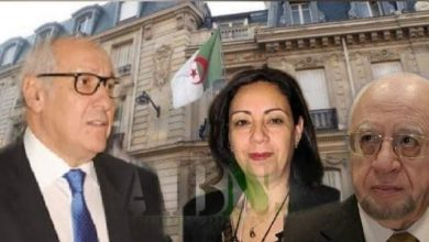 Photo of Fin de privilèges pour l'ex épouse de Bouteflika