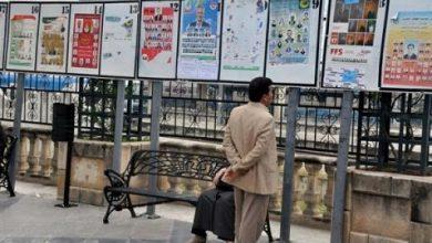 Photo of Des candidats hors normes pour les législatives: Le triste sort du futur parlement…