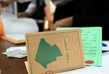 Photo of Législatives: Tombés en disgrâce, les partis politiques optent pour de nouvelles têtes.