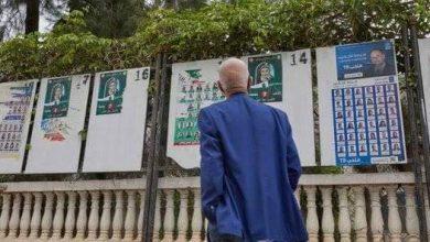 Photo of Le jour d'après : Ce que pensent les Algériens des résultats de ces législatives