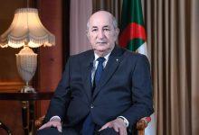 Photo of Nouvelle grâce présidentielle: Près de 12000 bénéficiaires.
